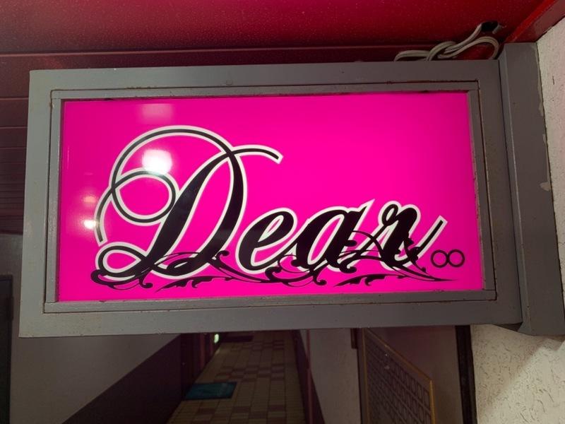 Dear∞