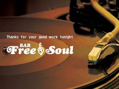BAR Free Soul