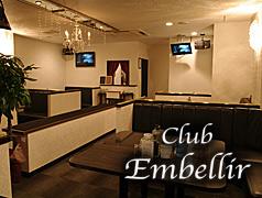 CLUB Embellir